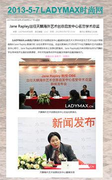 Ladymax